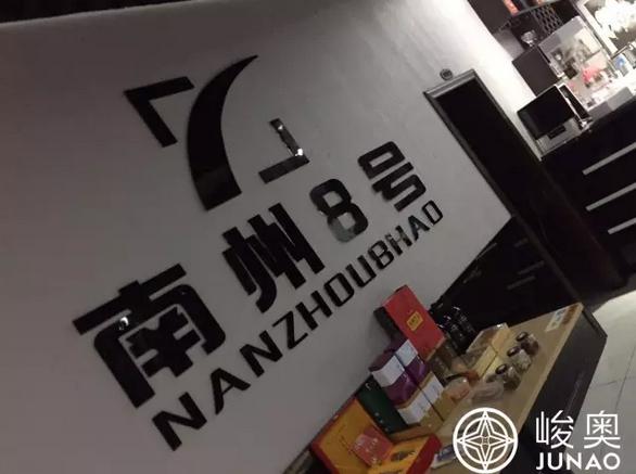 贵州黔南都匀店