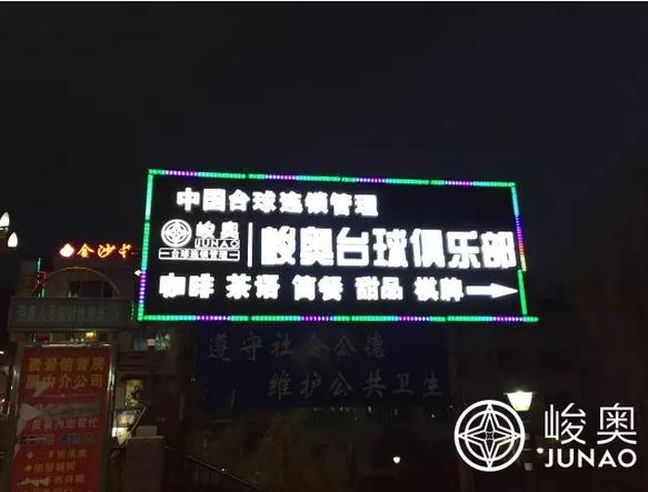 贵州金沙店